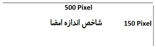 [تصویر:  13614793571.jpg]